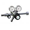 Регуляторы давления FMD 532 - Фото 3