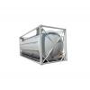 ISO-контейнеры - Фото 5