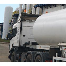 Оборудование для транспортировки криогенных продуктов